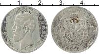 Изображение Монеты Румыния 1 лей 1881 Серебро XF- Карл I