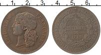 Изображение Монеты Франция Медаль 1789 Медь XF+