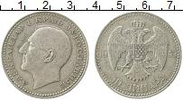 Изображение Монеты Югославия 50 динар 1932 Серебро XF