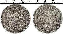 Изображение Монеты Египет 20 пиастров 1917 Серебро XF- Британская оккупация