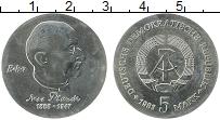 Изображение Монеты ГДР 5 марок 1983 Медно-никель UNC- Макс Планк