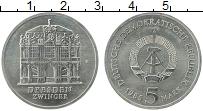 Изображение Монеты ГДР 5 марок 1985 Медно-никель UNC- Реставрация Цвингера