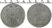 Продать Монеты Нюрнберг 1 талер 1765 Серебро