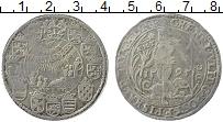 Изображение Монеты Брауншвайг-Вольфенбюттель 1 талер 1595 Серебро XF Генрих