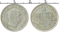 Изображение Монеты Пруссия 1 грош 1871 Серебро XF А. Вильгельм I