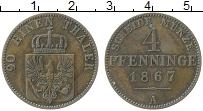 Изображение Монеты Пруссия 4 пфеннига 1867 Медь XF А