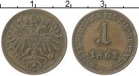 Изображение Монеты Ломбардия 1 сольдо 1862 Медь XF Австрийская
