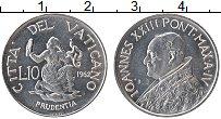 Изображение Монеты Ватикан 10 лир 1962 Алюминий UNC- Иоанн XXIII.