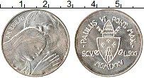 Изображение Монеты Ватикан 500 лир 1975 Серебро UNC- Павел VI.Год прощени