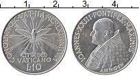 Изображение Монеты Ватикан 10 лир 1962 Алюминий UNC- Иоанн XXIII. Второй