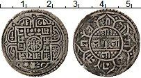 Изображение Монеты Непал 1 мохар 1874 Серебро XF Сурендра Бикрам