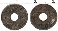 Изображение Монеты Гонконг 1 цент 1865 Медь XF Виктория