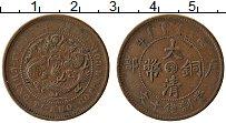 Изображение Монеты Китай 10 кеш 1936 Медь XF Дракон