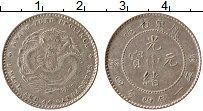 Изображение Монеты Кванг-Тунг 20 центов 1890 Серебро XF Дракон