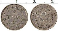 Изображение Монеты Китай 5 центов 1896 Серебро XF FOO-KIEN