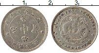 Изображение Монеты Кванг-Тунг 10 центов 1890 Серебро XF Дракон