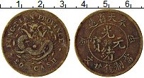 Изображение Монеты Китай Фукен 20 кеш 1901 Медь XF