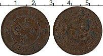 Изображение Монеты Китай 10 кеш 1906 Медь XF