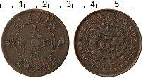 Изображение Монеты Китай 10 кеш 1921 Медь XF Дракон