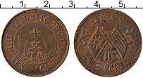 Изображение Монеты Китай 10 кеш 1920 Медь XF Республика