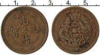 Изображение Монеты Китай Хубэй 10 кеш 1902 Медь XF