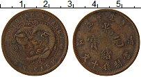 Изображение Монеты Китай Цзянсу-Чингкианг 10 кеш 1902 Медь VF