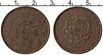 Изображение Монеты Кванг-Тунг 10 кеш 1900 Медь XF Дракон