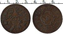 Продать Монеты Сычуань 200 кеш 1926 Медь