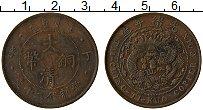 Изображение Монеты Китай 10 кеш 1931 Медь XF