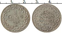 Изображение Монеты Турция 5 куруш 1876 Серебро XF Султан Абдул-Хамид I