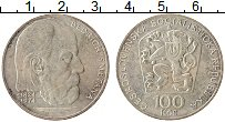 Изображение Монеты Чехословакия 100 крон 1974 Серебро XF 150 лет со дня рожде