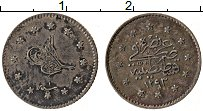 Изображение Монеты Турция 1 куруш 1876 Серебро XF KM# 718. Султан Абду