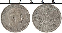Изображение Монеты Пруссия 2 марки 1902 Серебро XF А Вильгельм II
