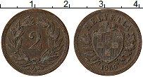 Изображение Монеты Швейцария 2 раппа 1850 Медь XF Герб
