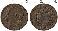 Изображение Монеты Швейцария 2 раппа 1851 Медь XF Герб