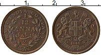 Изображение Монеты Индия 1/12 анны 1848 Медь XF Восточно-Индийская к
