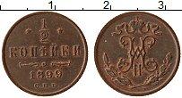 Изображение Монеты 1894 – 1917 Николай II 1/2 копейки 1899 Медь XF СПБ