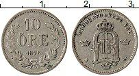 Изображение Монеты Швеция 10 эре 1876 Серебро XF Оскар II