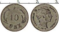 Изображение Монеты Дания 10 эре 1875 Серебро XF Кристиан IX