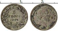 Изображение Монеты Нидерланды 5 центов 1876 Серебро XF Виллем III