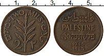 Изображение Монеты Палестина 2 милса 1946 Медь XF Протекторат