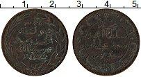 Изображение Монеты Коморские острова 5 сантим 1891 Медь VF Герб