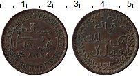 Изображение Монеты Оман Маскат и Оман 1/4 анны 1897 Медь XF