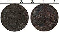 Изображение Монеты Маскат и Оман 1/4 анны 1897 Медь XF Герб