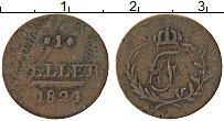 Изображение Монеты Саксен-Хильдбургхаузен 1 хеллер 1824 Медь VF Вензель