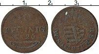 Изображение Монеты Саксе-Мейнинген 1 пфенниг 1826 Медь VF Герб