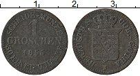 Изображение Монеты Саксен-Кобург-Готта 1 грош 1855 Серебро VF Герб