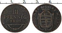 Изображение Монеты Саксе-Кобург-Саалфельд 3 пфеннига 1806 Медь VF Герб