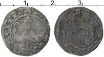 Изображение Монеты Триер номинал 0 Серебро VF