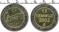 Изображение Монеты Турция 1000000 лир 2002 Биметалл UNC Монета из автомата в
